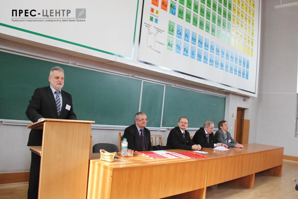 В ЛНУ ім. Івана Франка розпочалась Всеукраїнська олімпіада з хімії серед студентів класичних та педагогічних університетів