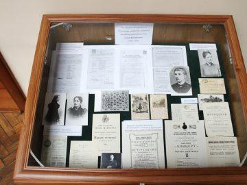 У Науковій бібліотеці триває виставка, присвячена 150-річчю від дня народження Євгена Купчинського