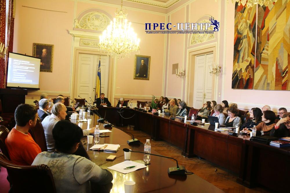 В Університеті відбувся ХІ Львівський соціологічний форум «Соціологія сьогодення: тенденції та перспективи розвитку»