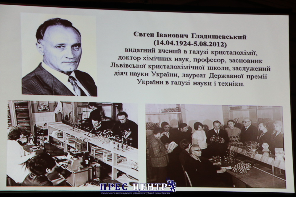 Понад 4 000 юних дослідників взяли участь у конкурсі «Кристали» імені Євгена Гладишевського