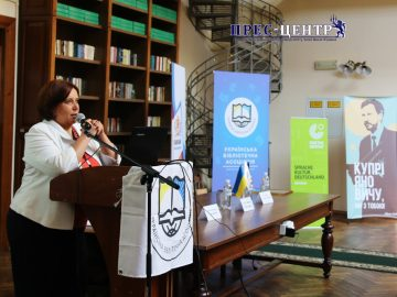 У Науковій бібліотеці розпочав роботу ІХ Львівський міжнародний бібліотечний форум