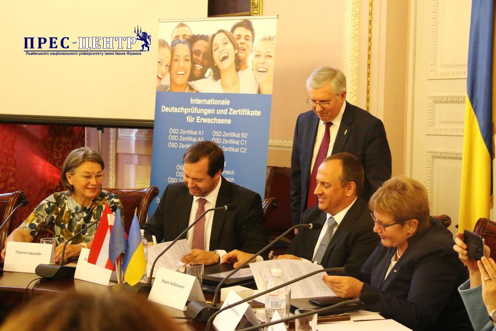 20 років взірцевої співпраці: Австрійське бюро кооперації у Львові відсвяткувало ювілей