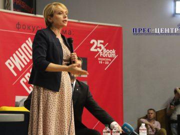 Міністр освіти і науки України Лілія Гриневич зустрілася з освітянами