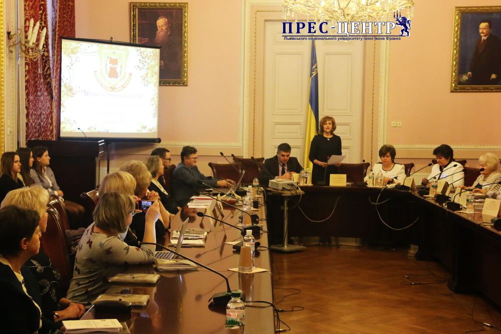 Українські педагоги обмінялися досвідом реалізації сучасних освітніх реформ
