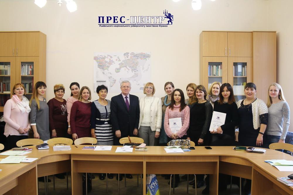 В Університеті розпочав роботу семінар для вчителів німецької мови