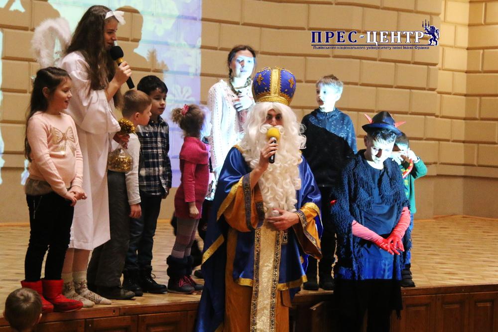 Святий Миколай привітав дітей працівників Університету