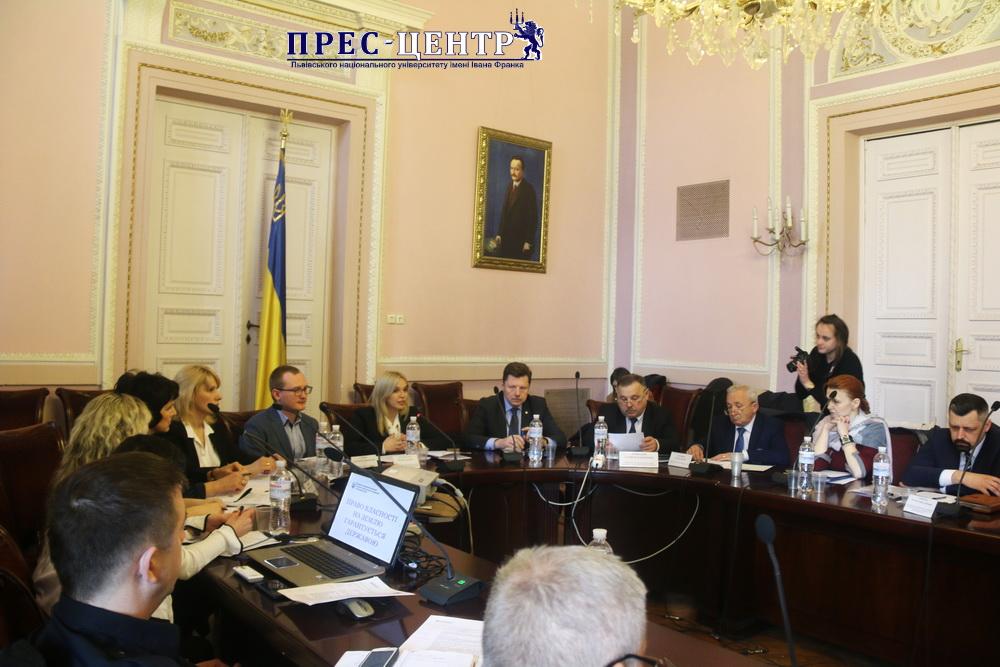 «Право власності на землю гарантується»: в Університеті відбувся круглий стіл, присвячений питанням земельної реформи