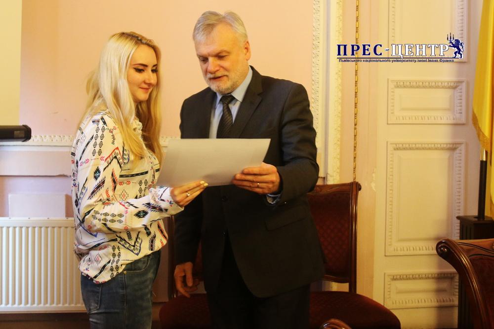 В Університеті підвели підсумки ІІ туру Всеукраїнського конкурсу студентських наукових робіт зі спеціалізації «Економічна кібернетика»