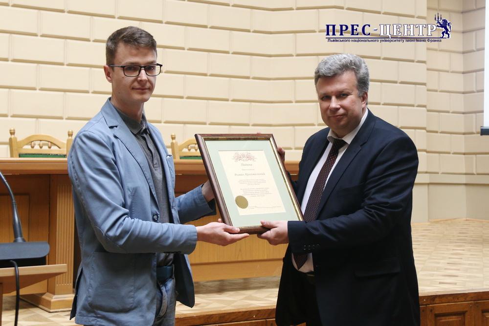 Вчені Університету отримали нагороди з нагоди Дня науки