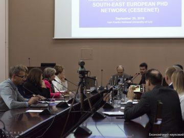 Засідання Виконавчого комітету Мережі університетів Центральної та Південно-Східної Європи, які готують докторів філософії з економіки