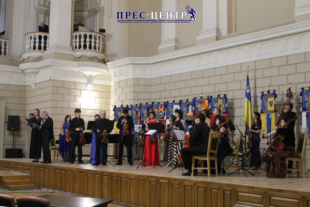 У Львівському університеті відбувся концерт Академічного камерного оркестру «Віртуози Львова»