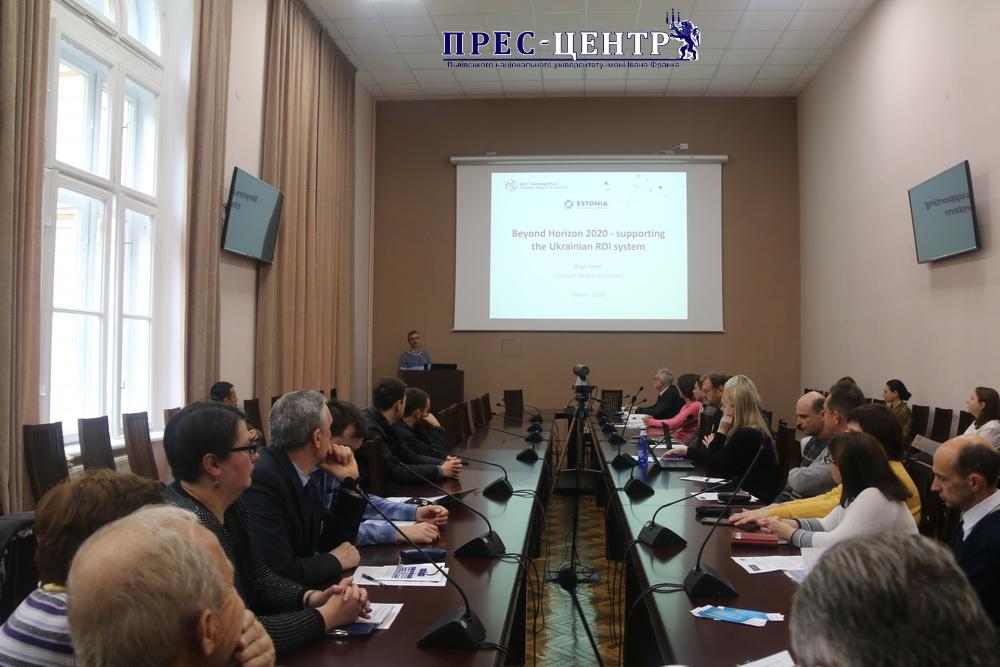 Відбувся інформаційний захід, присвячений Програмі «Горизонт Європа»