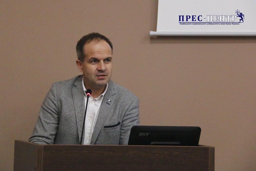 У Львівському університеті науковці та представники бізнесу обговорили можливості для проведення спільних інноваційних досліджень