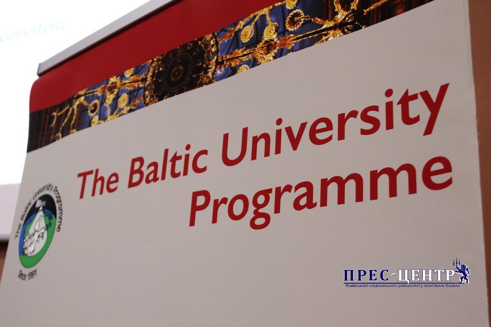 Відбувся підсумковий семінар курсу «Освіта для сталого розвитку 2019-2020» Програми Балтійського університету