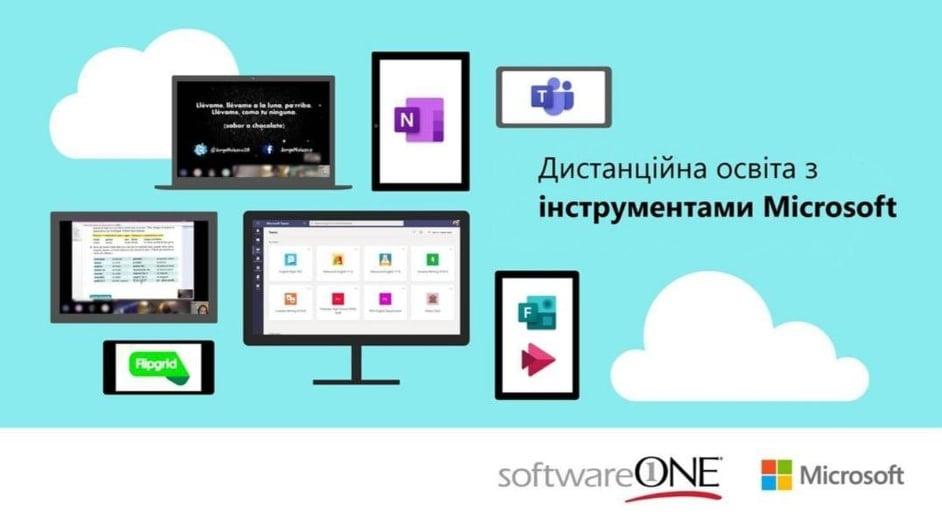 Вебінар від Microsoft office 365
