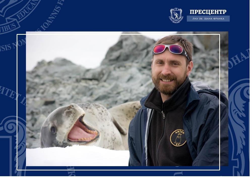 Ігор Дикий розповів про головні досягнення 24-ї Української антарктичної експедиції