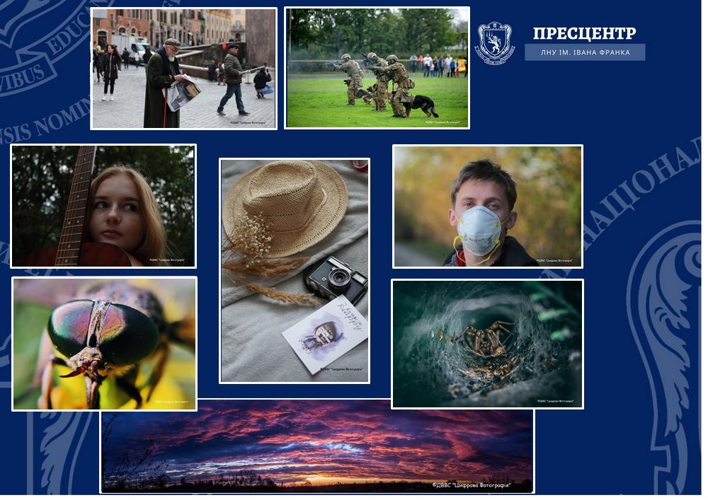 Триває онлайн-фотовиставка студентів Університету