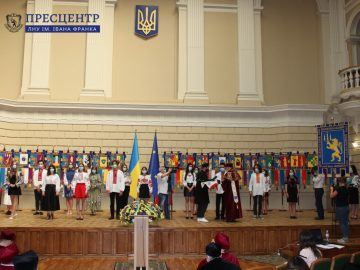 Першокурсники прийняли Присягу студента Львівського університету
