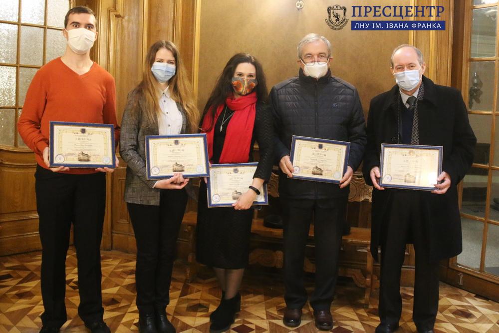 Науковцям Львівського університету вручили обласні премії