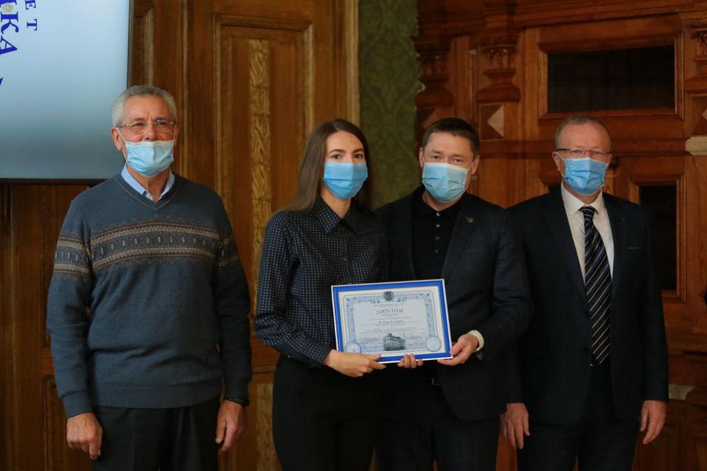 Студентів Львівського університету відзначили обласними преміями