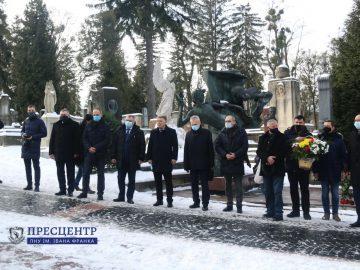 Академічна спільнота Університету вшанувала пам'ять Івана Франка та Івана Вакарчука
