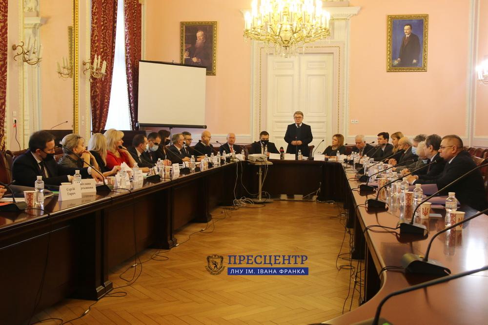 Львівський університет налагоджує співпрацю з Вищою радою правосуддя