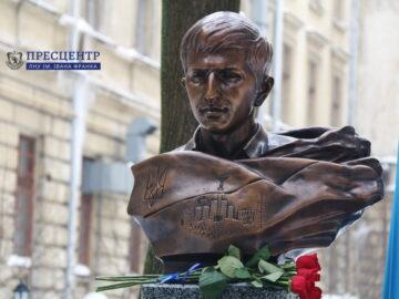 Академічна спільнота Університету вшанувала пам'ять Героїв Небесної Сотні