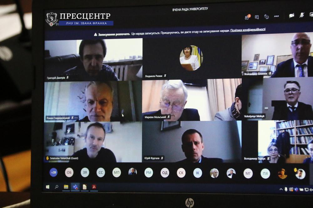 Вчена рада Університету присвоїла кафедрі теоретичної фізики ім'я професора Івана Вакарчука