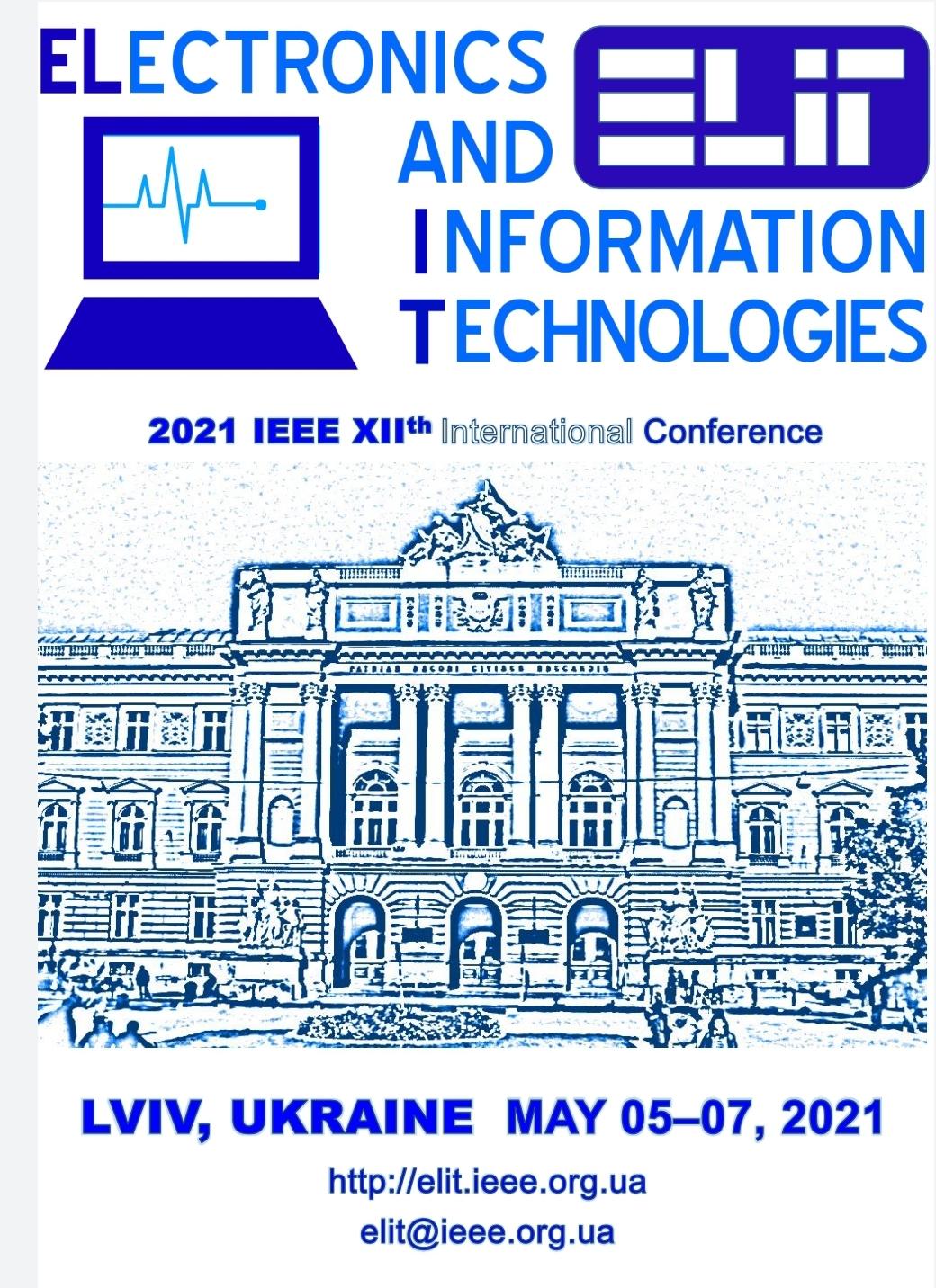 Конференція 2021 IEEE XIIth International Conference on Electronics and Information Technologies (ELIT)