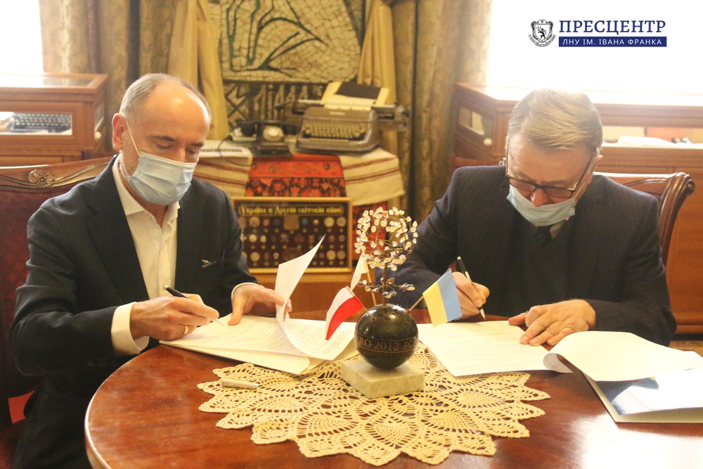 Львівський університет поглиблює співпрацю з АТ «Кредобанк»