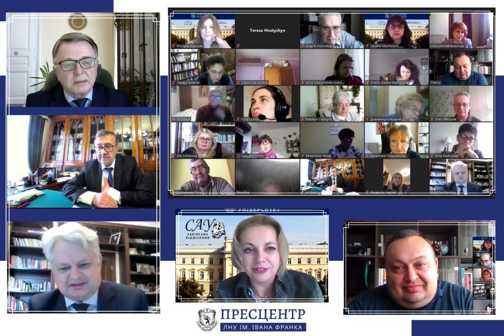 В Університеті відбувся ХІІ Львівський соціологічний форум «Сучасні соціальні трансформації: глобальний досвід та локальні специфікації»