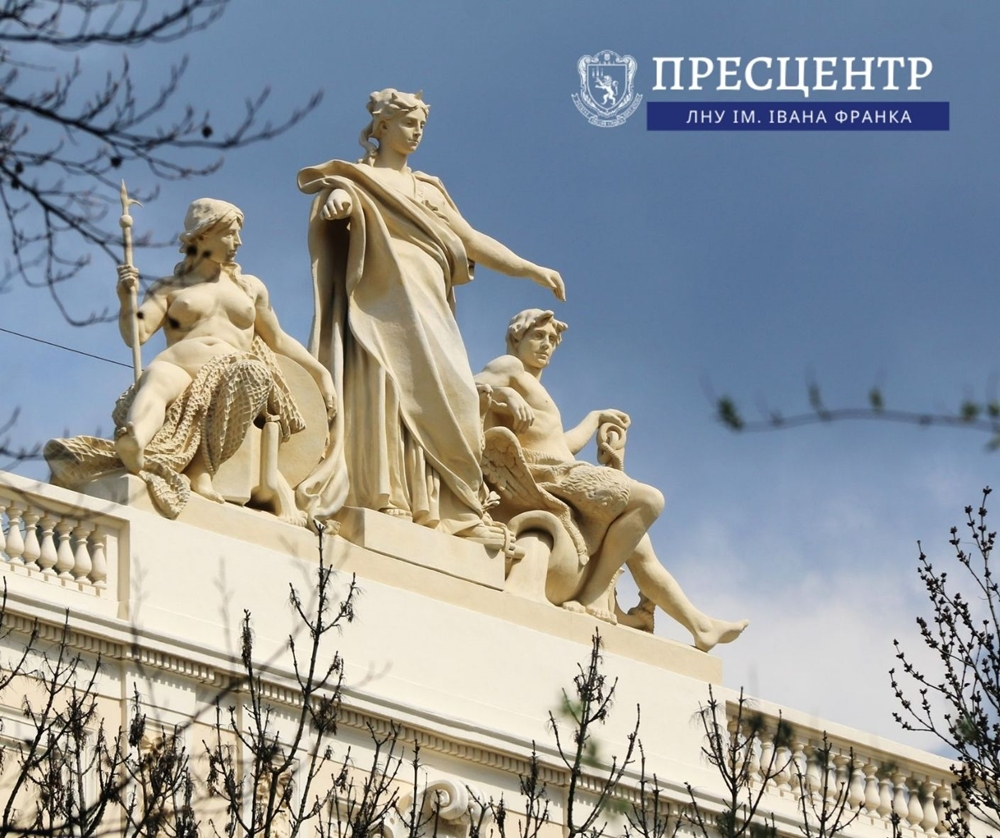 Ivan Franko National University of Lviv enters the top three best universities of Ukraine according to Scopus Database