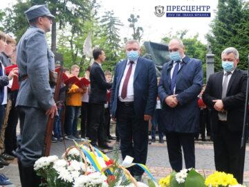 Університет вшанував пам'ять Івана Франка