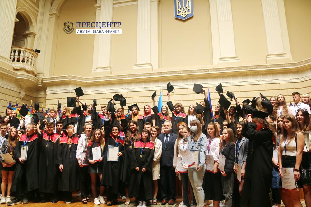 У Львівському університеті відбулося нагородження учнів-членів Львівської обласної Малої академії наук учнівської молоді
