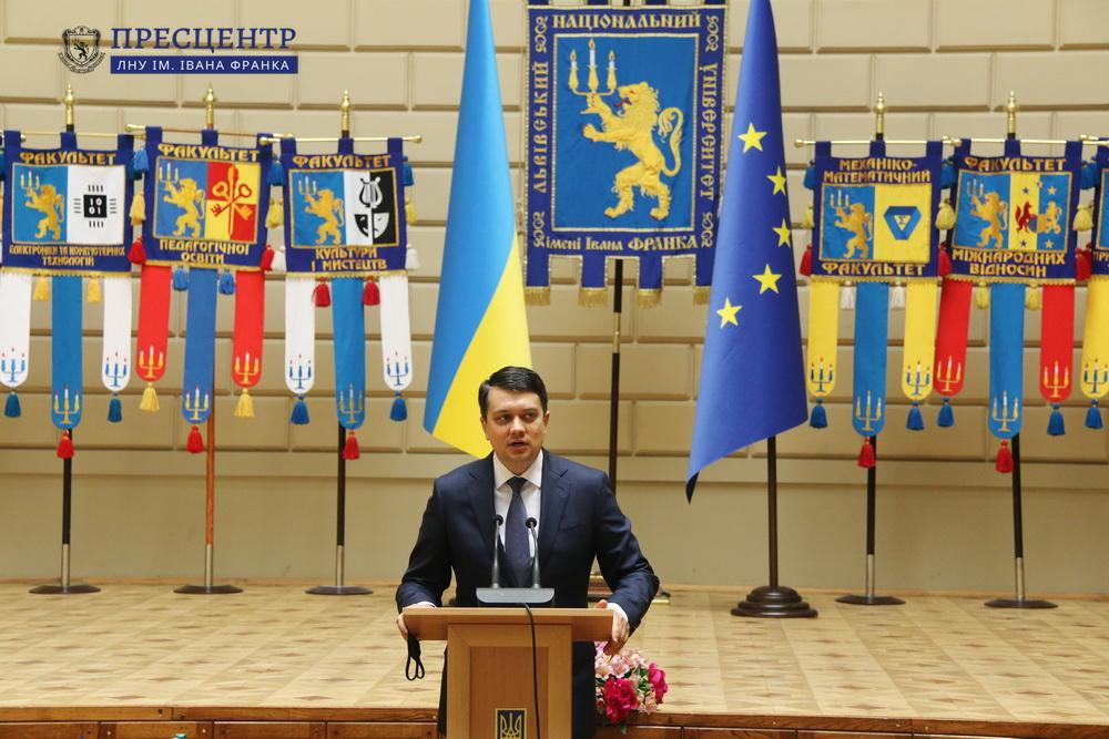 Chairman of The Verkhovna Rada of Ukraine Dmytro Razumkov has visited the University