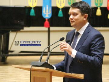 Голова Верховної Ради України Дмитро Разумков відвідав Університет