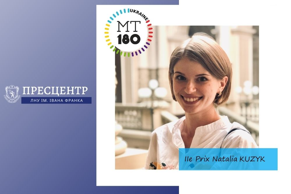 """Natalia Kuzyk – winner of the International French-language competition """"Ma these en 180 secondes Ukraine"""""""