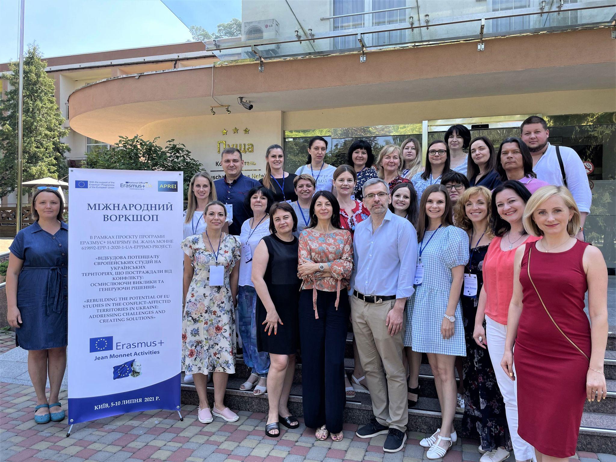 Викладач Університету – координатор проєкту з розвитку Європейських студій на українських територіях, що постраждали від конфлікту