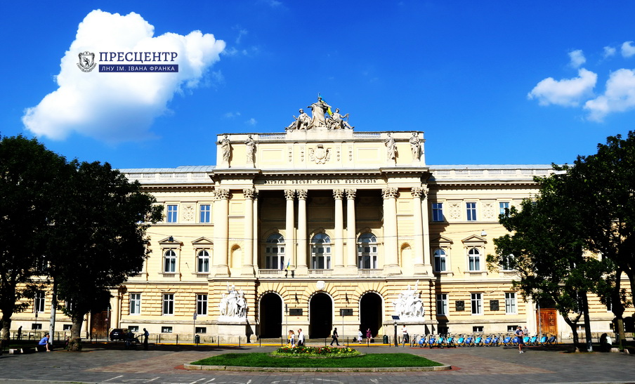 Lviv University makes the top three of the Consolidated Ranking of Higher Education Institutions of Ukraine