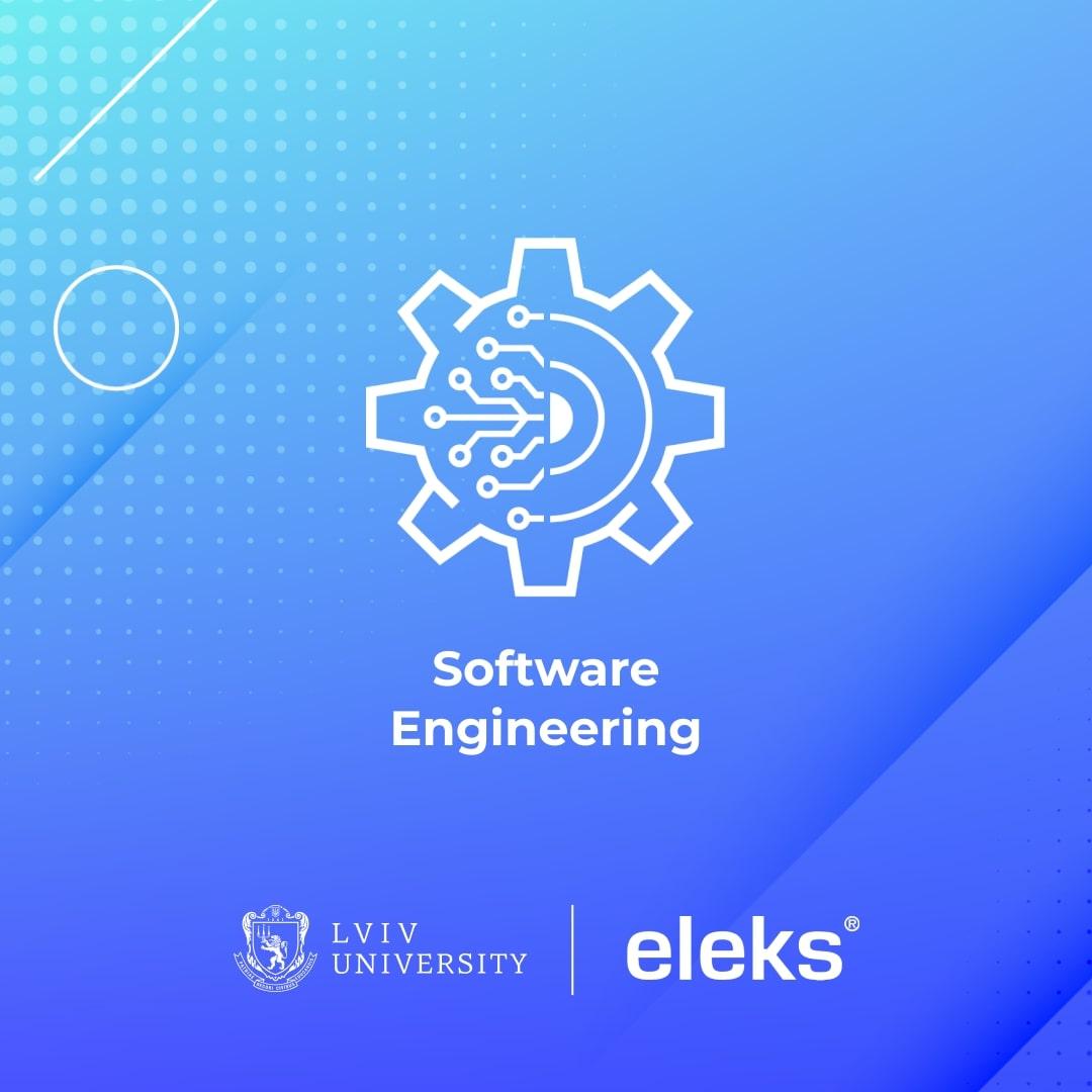 """Факультет електроніки і комп'ютерних технологій Львівського університету разом із провідною ІТ компанією ELEKS поглиблюють співпрацю за навчальною програмою 121 """"Інженерія програмного забезпечення"""""""