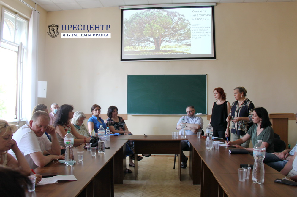 На факультеті педагогічної освіти відбулася зустріч з представниками німецького Інституту КІМ