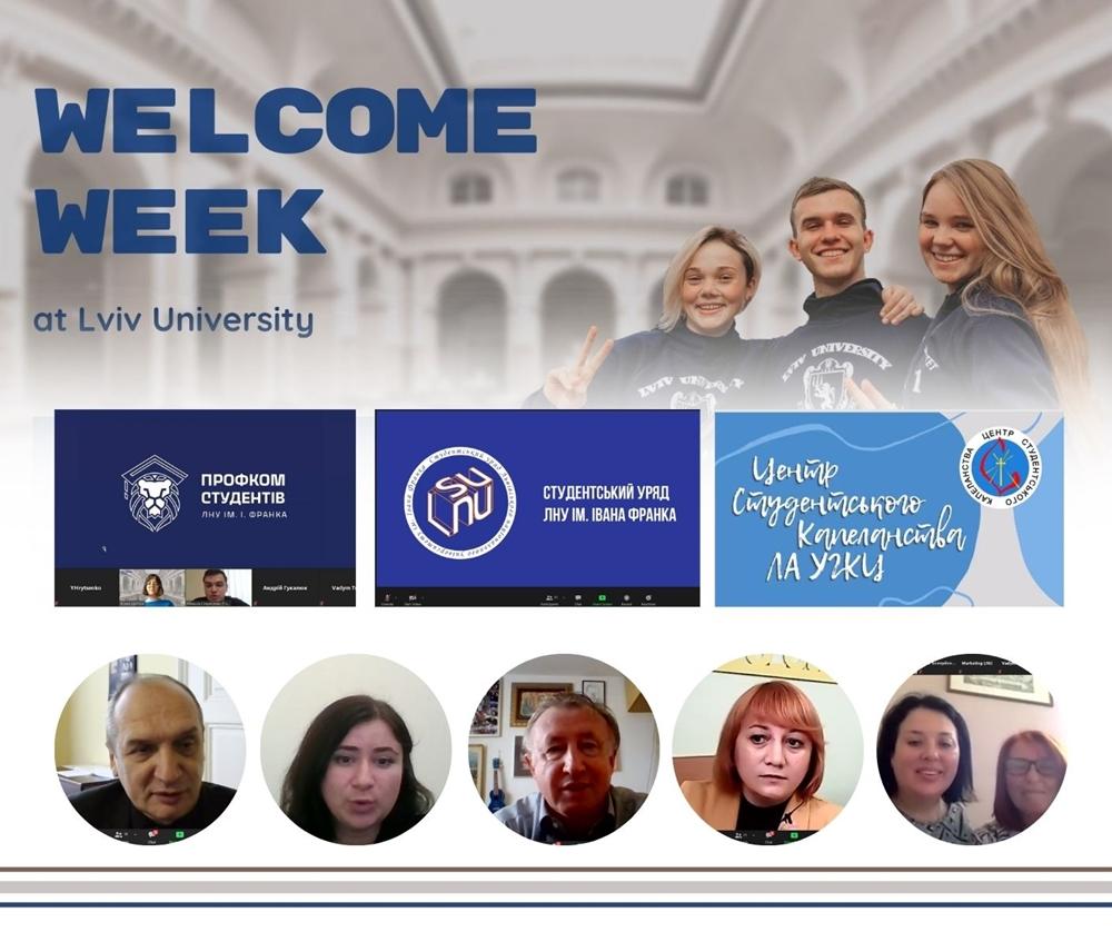 В Університеті розпочався Welcome week