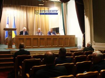 Розпочала роботу Міжнародна наукова конференція учених-географів