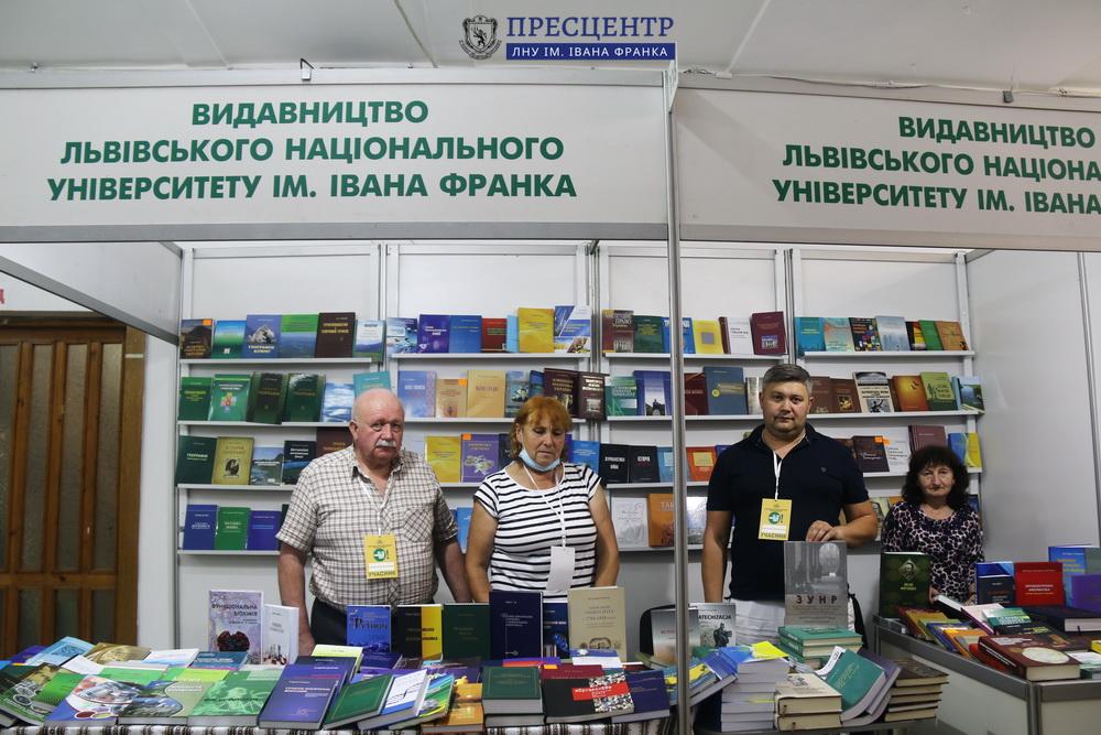 Видавництво Львівського університету презентує книжкові новинки на Форумі видавців