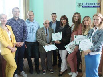 Відзначено переможців та призерів конкурсу «За використання інноваційних технологій в навчальному процесі»
