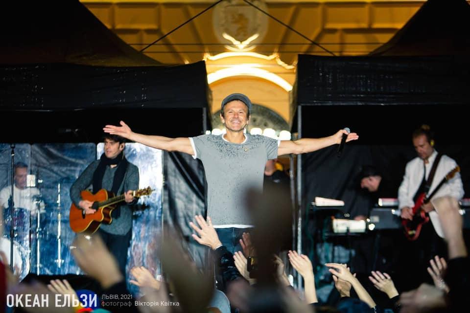 Відбувся концерт гурту «Океан Ельзи» з нагоди 360-ліття Львівського університету