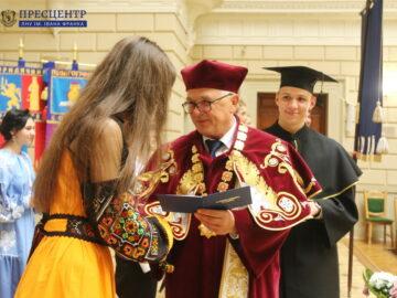 Відбулася урочиста посвята першокурсників у студенти Львівського університету