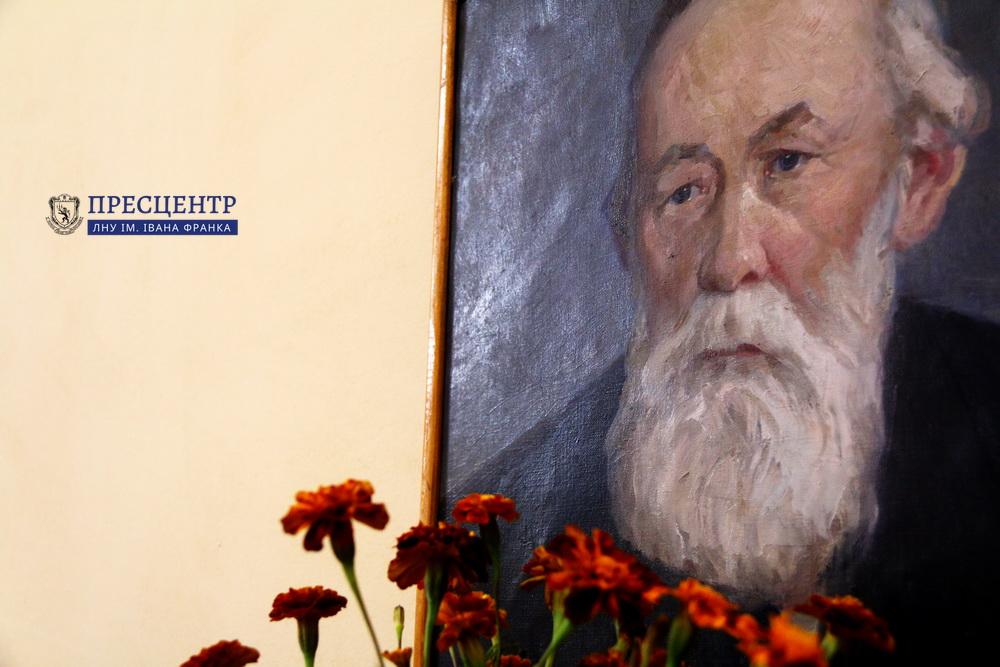 Відбувся семінар «360 кроків до Іларіона Свєнціцького»