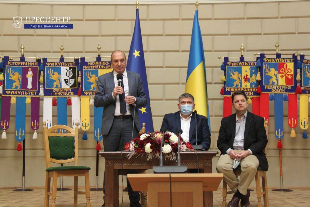 У Львівському університеті відбувся регіональний семінар з основних аспектів якості вищої освіти